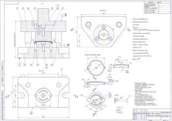 Сборочный чертеж штампа для чеканки с техническими требованиями