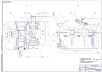 Сборочный чертеж редуктора шевронного типа с цепной передачей