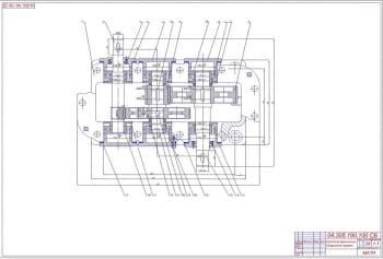 1.Сборочный чертеж редуктора трехосного. На чертеже отмечены размеры габаритные, внешние и внутренние размеры, проставлены посадки. Масштаб чертежа 1:1