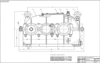 1.Сборочный чертеж редуктора с техническими характеристиками