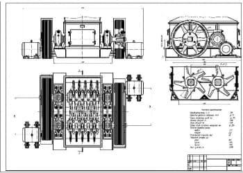 Сборочный чертеж двухвалковой дискозубчатой дробилки модификации ДДЗ-700