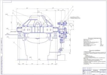 Комплект сборочных чертежей конвертера ЧМК и его навесного привода и привода наклона