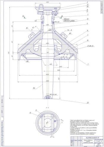 Комплект проекта чертежей выдвижной конусной дробилки КДС-900 для дробления прочных горных пород