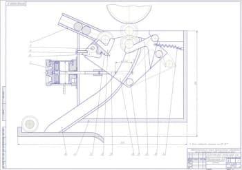 1.Сборочный чертеж автооператора для станка зубошевинговального в масштабе 1:1