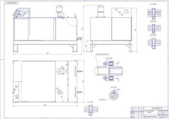 Сборочный чертеж стенда для промывки деталей