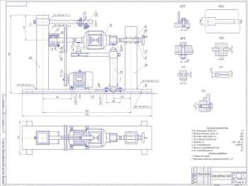 Комплект чертежей конструкции балансировочного стенда с техническими требованиями и спецификацией