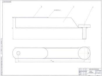 Сборочный чертеж балки платформы