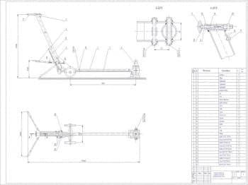 Чертеж передвижного гидравлического домкрата грузоподъемностью 12 тонн