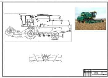 Общий вид зерноуборочного комбайна Дон-1500Б в комплекте со сборочным чертежом режущего аппарата