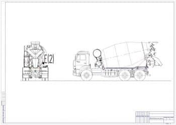 Бесплатный чертеж общего вида бетоносмесителя на базе грузового автомобиля