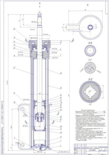 Сборочный чертеж амортизатора с плавающим цилиндром