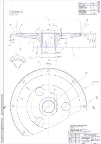 Рабочий чертеж фланца редуктора бортового трактора Т-130