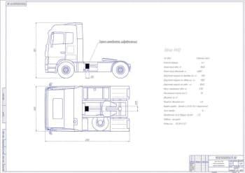 Чертеж общего вида тягача Volvo FH12 с указанием места расположения тормоза-замедлителя