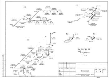 1.Чертеж аксонометрических схем систем вентиляции П1, П2, В1 - В7  (формат А3)