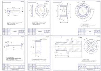 1.Деталей: - стойка;  - крышка;  - ножка;  - распорная втулка, детали в форматах А4;