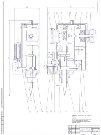 Чертеж устройства для контроля диаметров