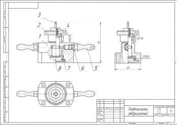 Сборочный чертеж редукционного пневмоклапана со спецификацией