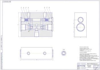 Сборочный чертеж гидравлического делителя потока с техническими характеристиками
