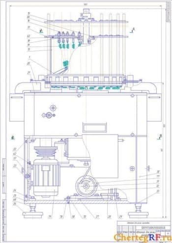 Чертежи автомата для резки заготовок