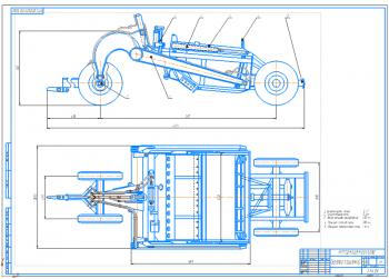 Проектирование конструкции самоходного скрепера класса 3 грузоподъемностью 5,4 тонны