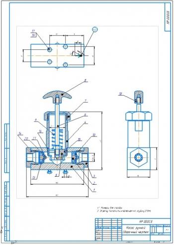Проект конструкции топливного ручного насоса