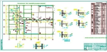 11.Чертеж схемы расположения балок и кронштейнов для крепления коммуникаций с примечанием