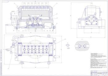 Чертежи специального фрезерного приспособления с разработкой технологии изготовления Пуансона