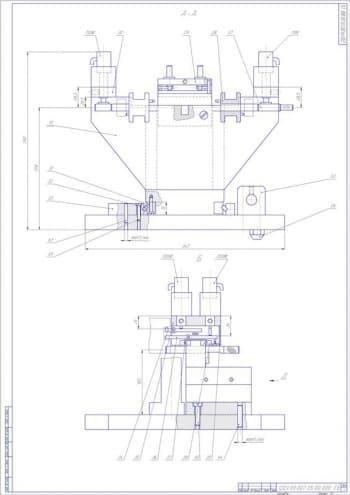 11.Чертеж сборочный  приспособления контрольного, разреза А-А, вида Б, с конструктивными размерами (формат А4)
