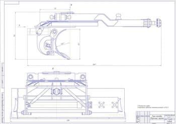 11.СБ рамы тяговой L1массой 2265, в масштабе 1:5 (формат А1)