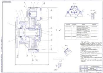 Набор чертежей: редуктора в сборе с комплектом рабочих чертежей деталей: вал, шестерня, колесо, корпус, втулка, сальник, шайба, крышка