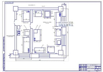 1.Участка технического обслуживания и текущего ремонта газовой аппаратуры (формат А1)