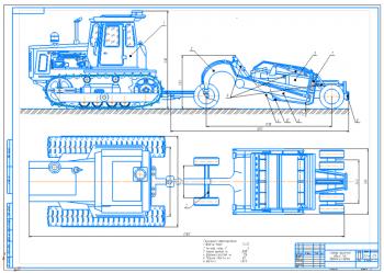 Проектирование прицепного скрепера на базе тягача Т-130 с принудительной системой разгрузки ковша
