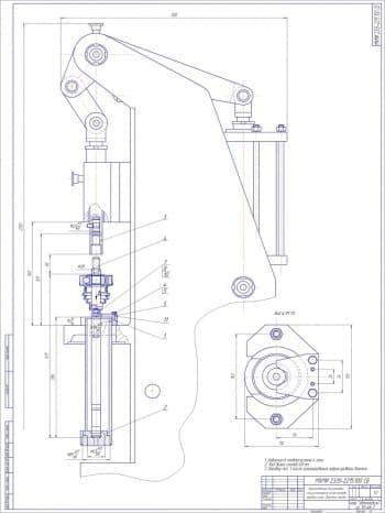 Чертеж сборочный приспособления для установки кольца стопорного на вал привода передних колес