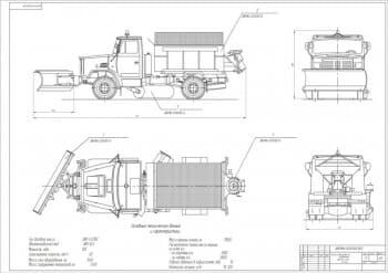 1.Общий вид машины комбинированной аэродромной, вариант зимний, в масштабе 1:20