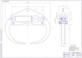 Чертежи модернизации пачкового захвата трелевочного трактора ЛТ-89