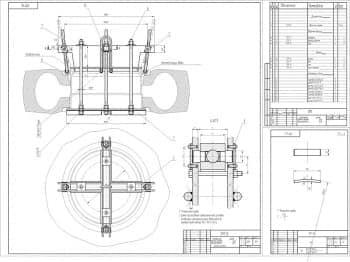 Чертеж приспособления для установки посадочного и распорного кольца обода колеса автомобиля БелАЗ с подетальными чертежами