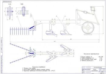 Чертежи секции культиватора с узлами и деталями