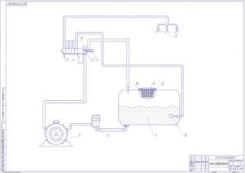 1.Схема гидравлическая (формат А1)