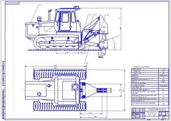 Чертеж рыхлителя на базе трактора Т-130