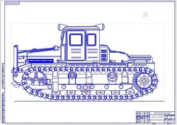 Чертеж трактора ДЭТ-250М