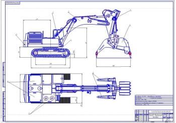 1.Общий вид гидравлического экскаватора ЭО-5124 с рыхлительным оборудованием (формат А1)