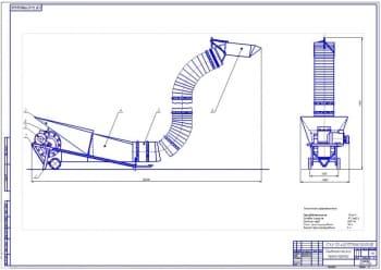 1.Общий вид пневматического транспортера на формате А1 в двух проекциях