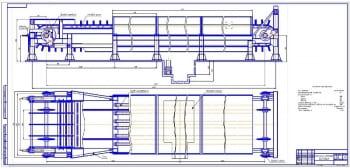 1.Общий вид пластинчатого конвейера в двух проекциях (формат А2х3). Техническая характеристика