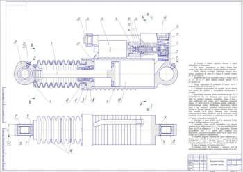 Чертежи модернизации гидроамортизатора