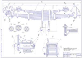 Чертеж подвески ЗИЛ-130