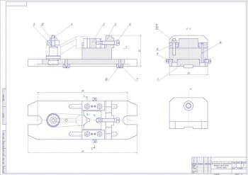 Чертеж приспособления для фрезерования деталей типа рычаг