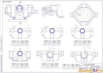 1.Схемы механической обработки при поточной линии балансира колес автоприцепа. Операция 005  (формат А1)