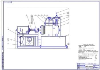 Чертежи гальванической установки для восстановления деталей машин
