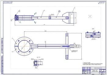 Чертеж индуктора для закалки деталей ТВЧ