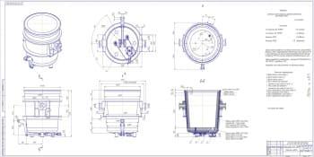 1.Сталеразливочный ковш КСК-130М в сборе: проект предусматривает модернизацию сталь-ковша КСК-130